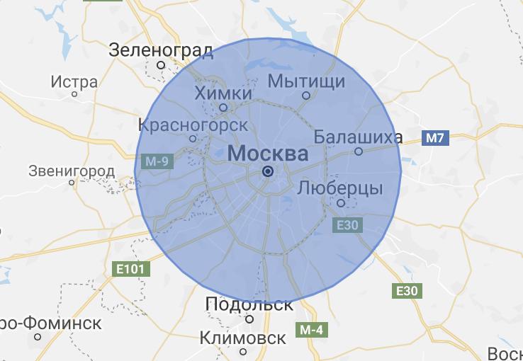 gruzoperevozki moskva